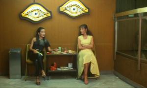 Image du film Simone Barbès ou la vertu