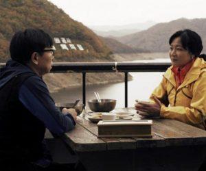Autum, Autumn de Woojin Jang